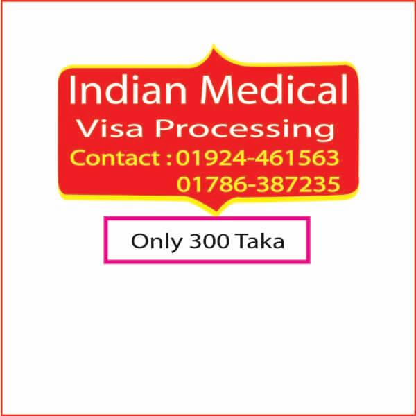 Indian Medical Visa Processing-Travel