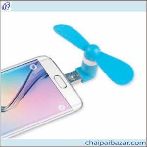 Fast USB OTG Fan-Electronic