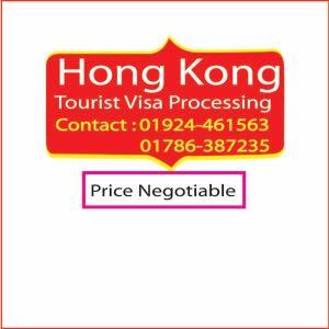 Hong Kong Visa Processing-Travel