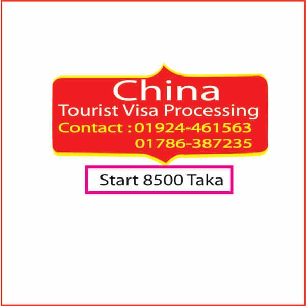 China Tourist Visa Processing