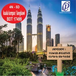Cheapest Tour Package in Kuala Lumpur-Langkawi-Chai Pai Bazar