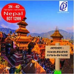 Cheapest-Tour-Package-in-Nagarkot-Kathmandhu-Travel Agency