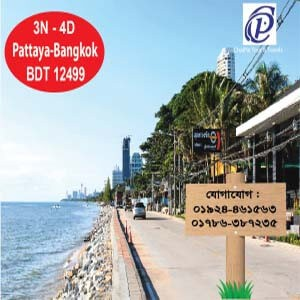 Cheapest Tour Package in Pattaya-Bangkok-Travel Agency