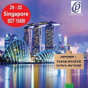 Cheapest-Tour-Package-Travel Agency in-Singapore-