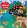 Cheapest Tour Package in Thimphu Paro-Travel Agency