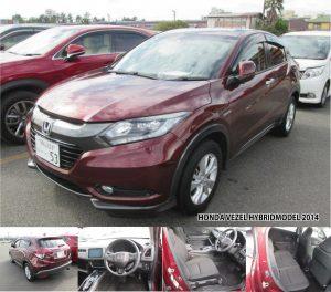 Honda-Vezel-Hybrid-2014-Automotive